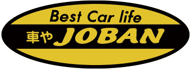 「車やJOBAN」新車・中古車販売・車検・整備|亘理郡山元町